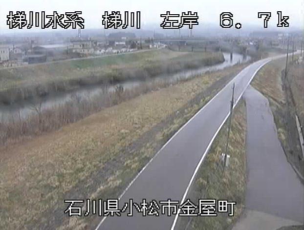 梯川金屋ライブカメラは、石川県小松市金屋町の金屋に設置された梯川が見えるライブカメラです。