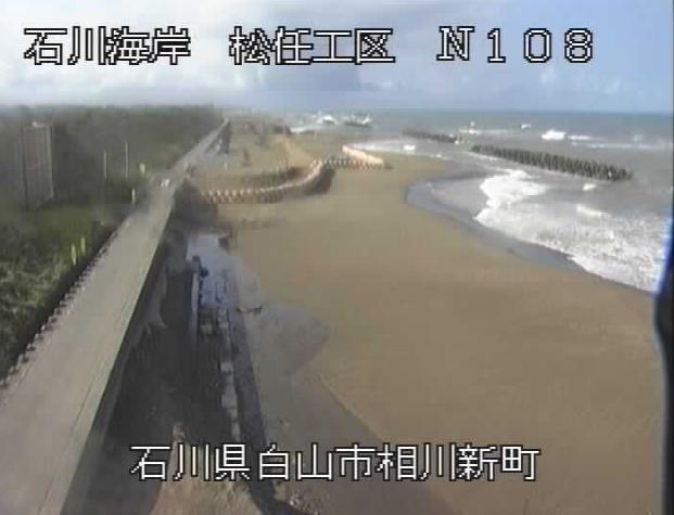 松任海岸相川新地区ライブカメラは、石川県白山市相川新町の相川新地区に設置された松任海岸が見えるライブカメラです。