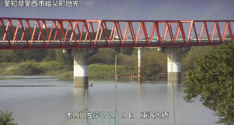 木曽川東海大橋ライブカメラは、愛知県愛西市給父町の東海大橋に設置された木曽川・愛知県道8号津島南濃線が見えるライブカメラです。