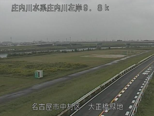 庄内川大正橋緑地ライブカメラは、愛知県名古屋市中村区の大正橋緑地に設置された庄内川が見えるライブカメラです。