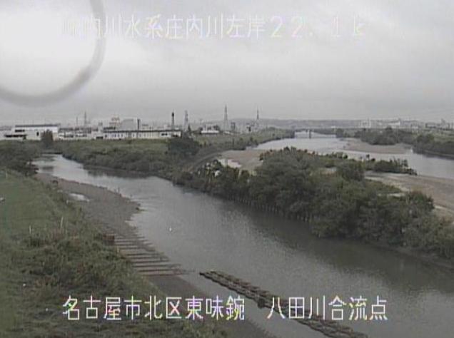 庄内川八田川合流点ライブカメラは、愛知県名古屋市北区の八田川合流点に設置された庄内川が見えるライブカメラです。