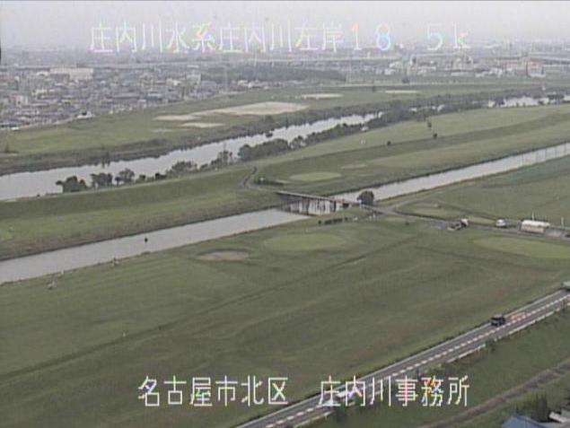 庄内川庄内川事務所ライブカメラは、愛知県名古屋市北区の庄内川事務所(庄内川河川事務所)に設置された庄内川が見えるライブカメラです。