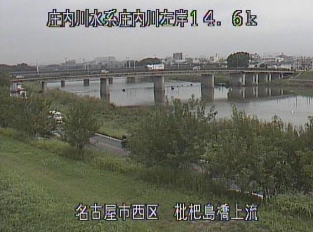 庄内川枇杷島橋上流ライブカメラは、愛知県名古屋市西区の枇杷島橋上流に設置された庄内川が見えるライブカメラです。