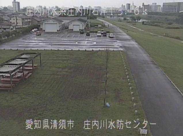 庄内川庄内川水防センターライブカメラは、愛知県清須市西枇杷島町の庄内川水防センターに設置された庄内川が見えるライブカメラです。