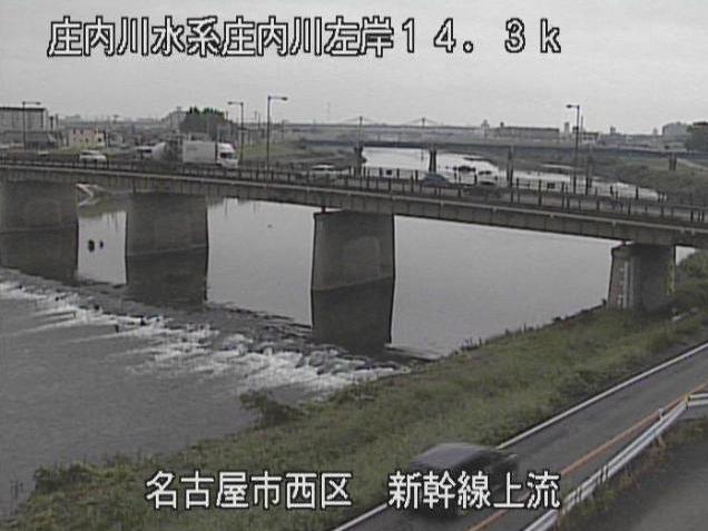 庄内川東海道新幹線上流ライブカメラは、愛知県名古屋市西区の東海道新幹線上流に設置された庄内川が見えるライブカメラです。
