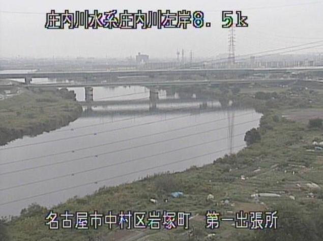 庄内川第一出張所ライブカメラは、愛知県名古屋市中村区の第一出張所に設置された庄内川が見えるライブカメラです。