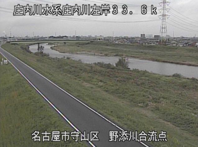 庄内川野添川合流点ライブカメラは、愛知県名古屋市守山区の野添川合流点に設置された庄内川が見えるライブカメラです。