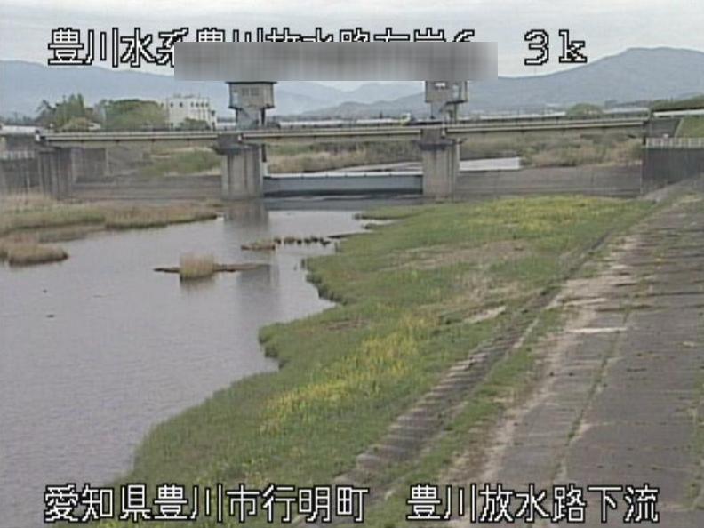 豊川放水路下流付近ライブカメラ(愛知県豊川市行明町)