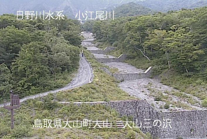 小江尾川大山砂防三の沢ライブカメラ(鳥取県大山町大山)