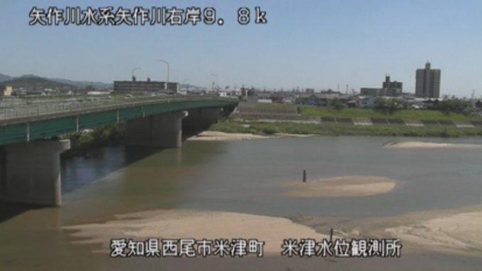 KATCH矢作川米津橋ライブカメラ(愛知県西尾市米津町)