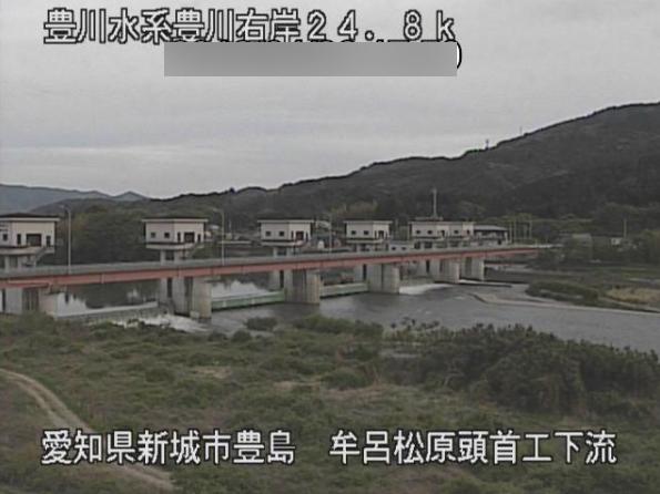 豊川牛渕橋ライブカメラ(愛知県新城市乗本舟津)