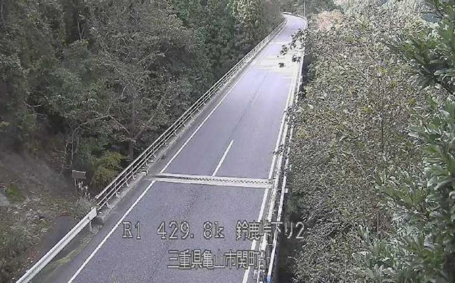 国道1号鈴鹿峠下り2ライブカメラ(三重県亀山市関町)
