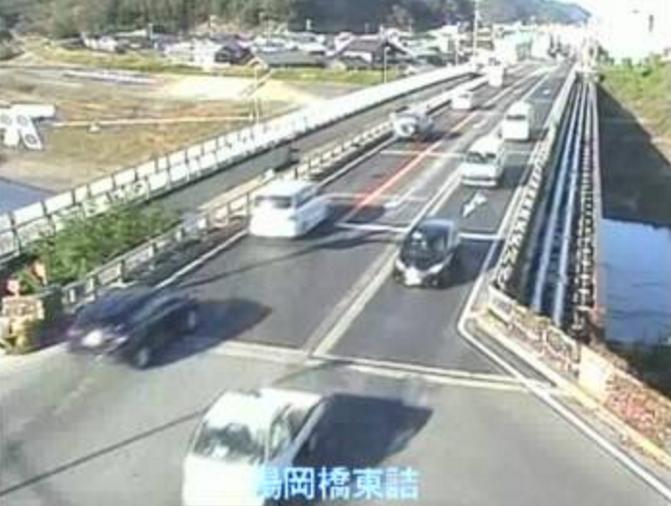 国道27号湯岡ライブカメラは、福井県小浜市湯岡の湯岡(湯岡橋東詰)に設置された国道27号(丹後街道)・南川・湯岡橋が見えるライブカメラです。