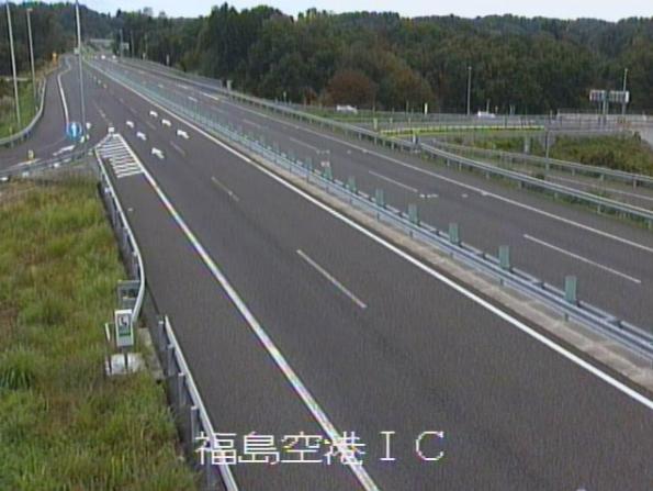 あぶくま高原道路福島空港インターチェンジライブカメラは、福島県玉川村吉の福島空港インターチェンジ(福島空港IC)に設置されたあぶくま高原道路(あぶくま高原自動車道)・福島県道42号矢吹小野線が見えるライブカメラです。