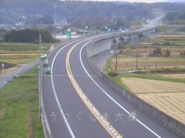 あぶくま高原道路うつくしま大橋ライブカメラは、福島県矢吹町奉行塚のうつくしま大橋に設置されたあぶくま高原道路(あぶくま高原自動車道)・福島県道42号矢吹小野線が見えるライブカメラです。