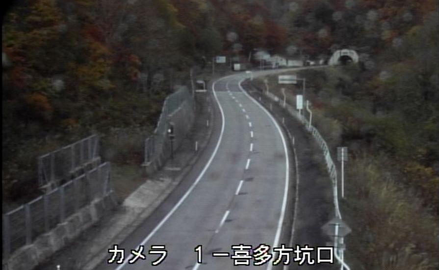 国道121号大峠トンネル喜多方坑口福島県側ライブカメラは、福島県喜多方市大桧沢の大峠トンネル喜多方坑口福島県側に設置された国道121号(大峠道路)が見えるライブカメラです。