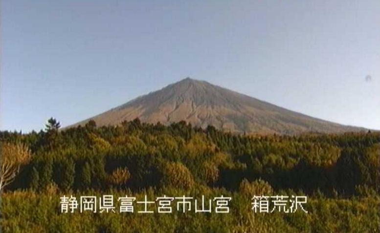 箱荒沢富士山ライブカメラは、静岡県富士宮市山宮の箱荒沢に設置された富士山が見えるライブカメラです。