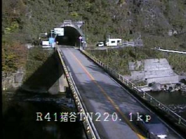 国道41号猪谷トンネルライブカメラは、富山県富山市猪谷の猪谷トンネルに設置された国道41号(越中東街道)が見えるライブカメラです。