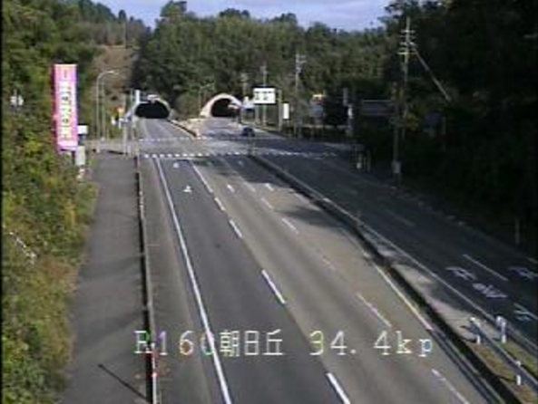 国道160号朝日丘ライブカメラは、富山県氷見市朝日丘の朝日丘に設置された国道160号(氷見バイパス)・氷見トンネルが見えるライブカメラです。
