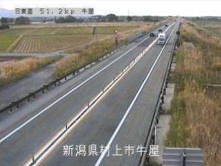 日本海東北自動車道牛屋ライブカメラは、新潟県村上市牛屋の牛屋に設置された日本海東北自動車道(日本海東北道・日東道)が見えるライブカメラです。