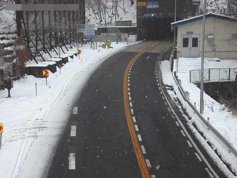 三才山トンネル上田市側ライブカメラ(長野県上田市鹿教湯温泉)