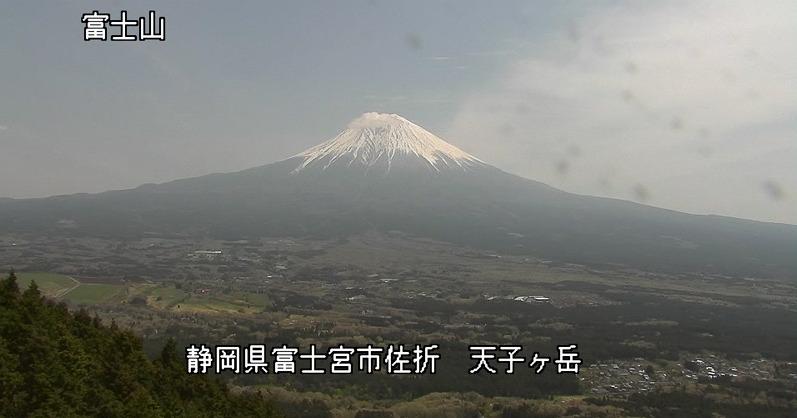 天子ケ岳富士山ライブカメラ(静岡県富士宮市佐折)