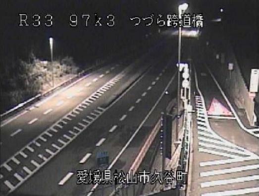 国道33号つづら跨道橋ライブカメラ(愛媛県松山市久谷町)