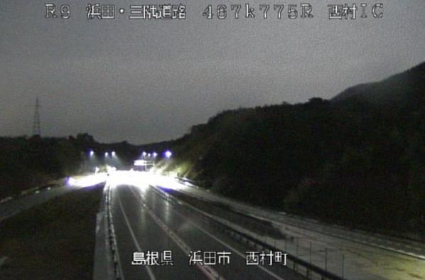 国道9号西村インターチェンジライブカメラ(島根県浜田市西村町)