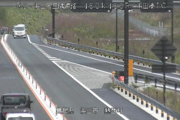 国道9号浜田港インターチェンジライブカメラ(島根県浜田市熱田町)
