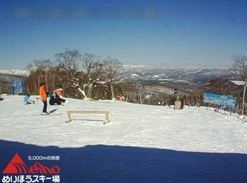 めいほうスキー場山頂ライブカメラ(岐阜県郡上市明宝奥住)
