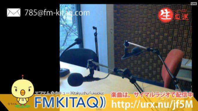FMキタキューライブカメラ