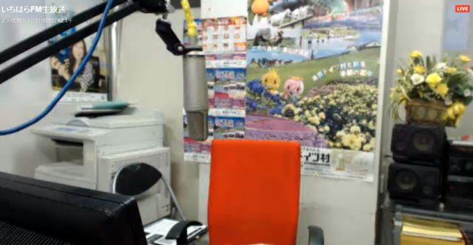 いちはらFMライブカメラ(千葉県市原市上高根)