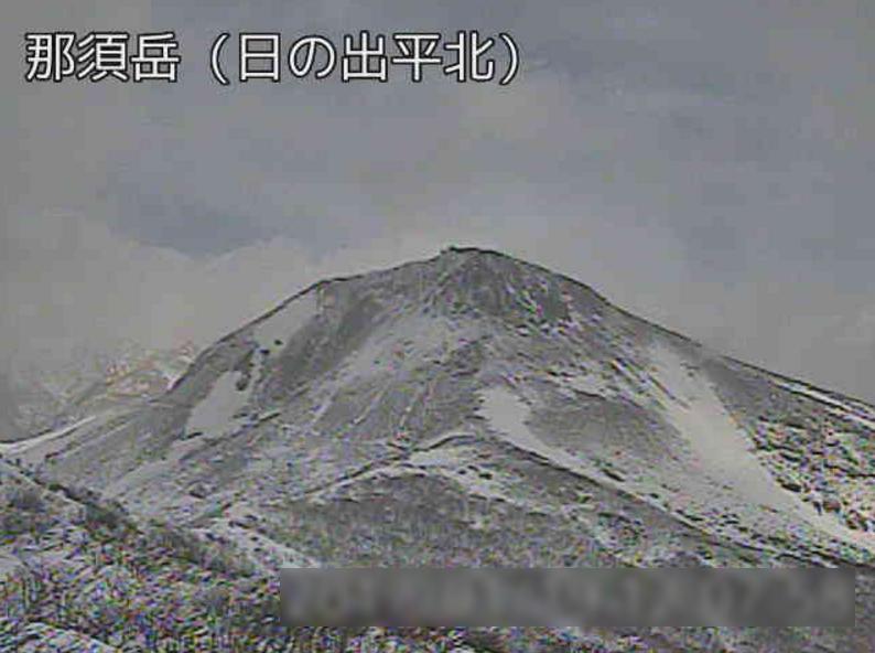 那須岳日の出平北ライブカメラ(栃木県那須町湯本)