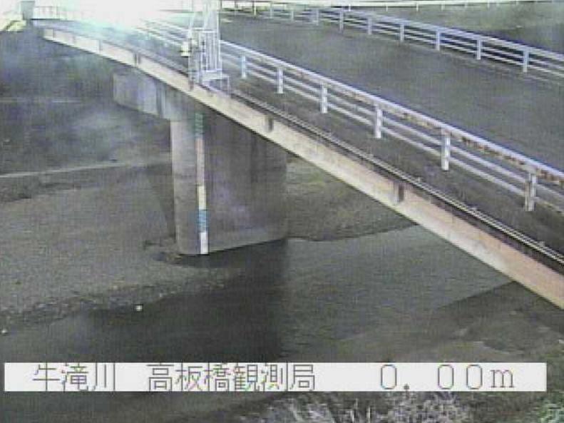 牛滝川高板橋ライブカメラ(大阪府忠岡町高月南)