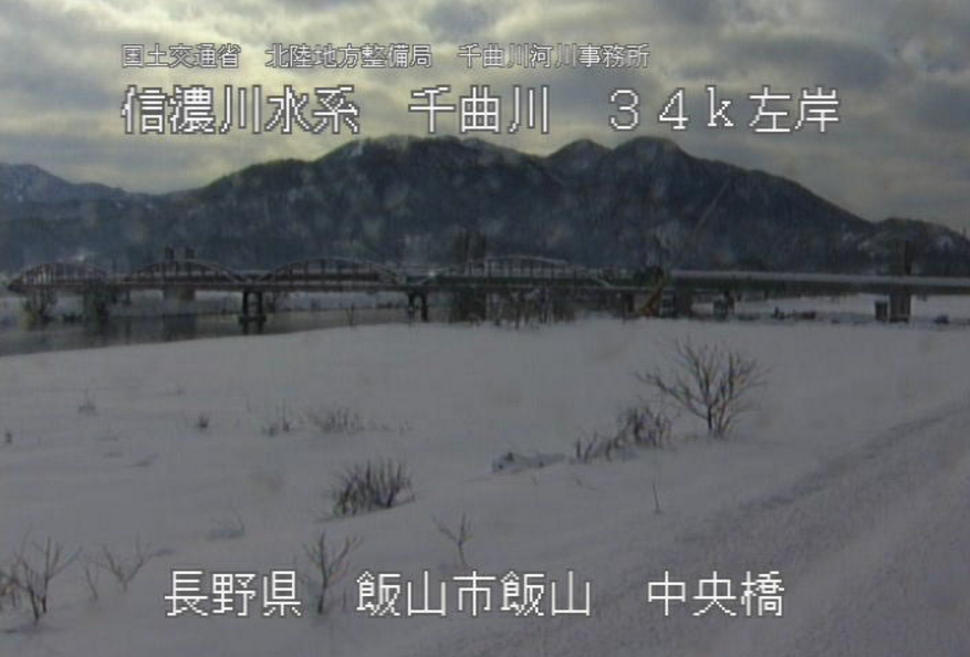 千曲川中央橋ライブカメラ(長野県飯山市飯山)