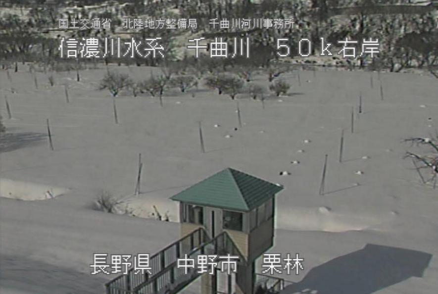 千曲川栗林ライブカメラ(長野県中野市栗林)