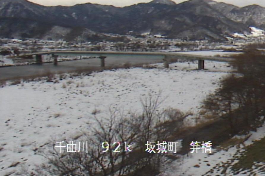 千曲川笄橋ライブカメラ(長野県坂城町坂城)