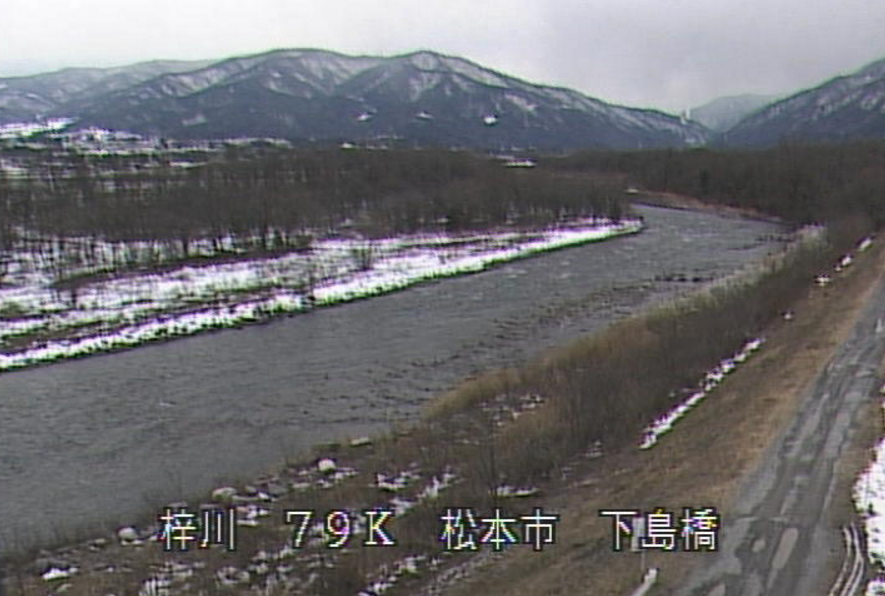 犀川下島橋ライブカメラ(長野県松本市波田)
