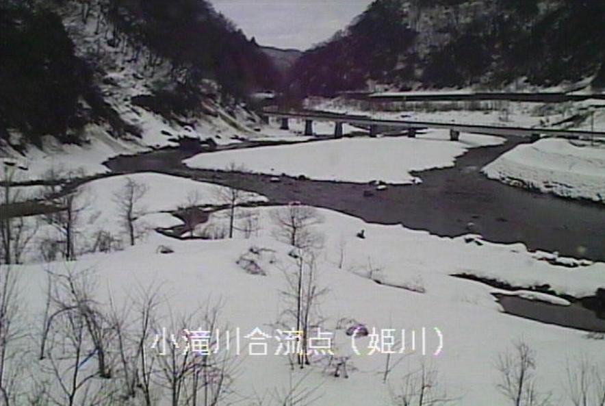 姫川小滝川合流点ライブカメラ(新潟県糸魚川市小滝)