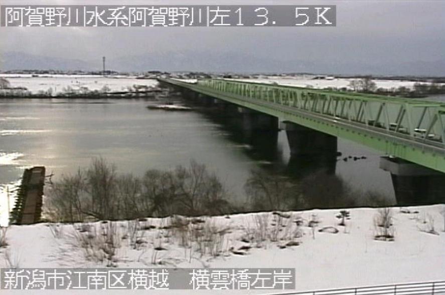 阿賀野川横雲橋ライブカメラ(新潟県新潟市江南区)