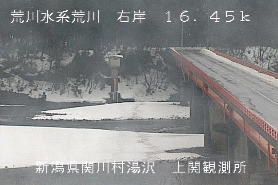 荒川上関観測所ライブカメラ(新潟県関川村上関)