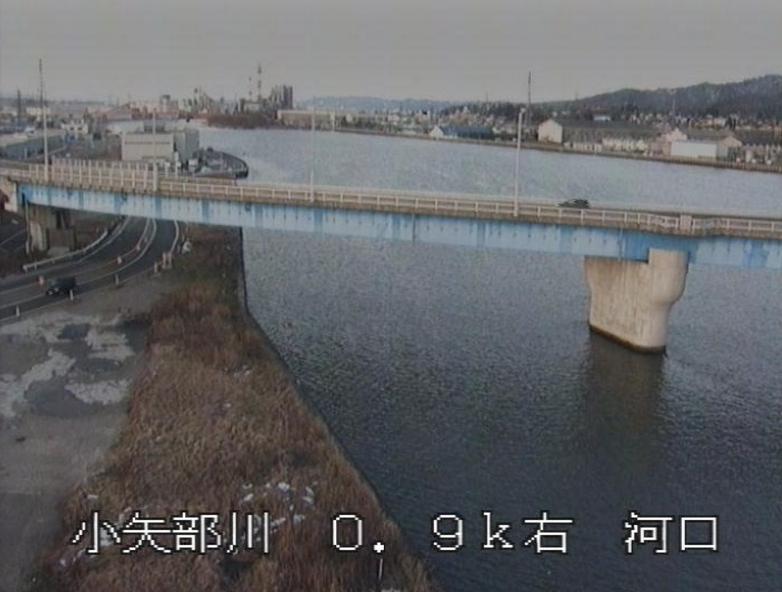 小矢部川河口ライブカメラ(富山県射水市庄西町)