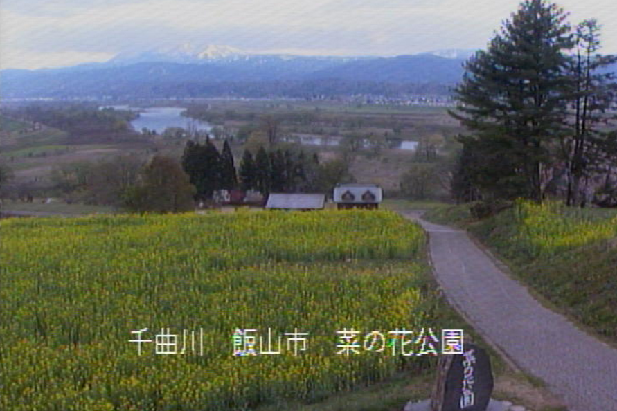 千曲川菜の花公園ライブカメラ(長野県飯山市瑞穂)