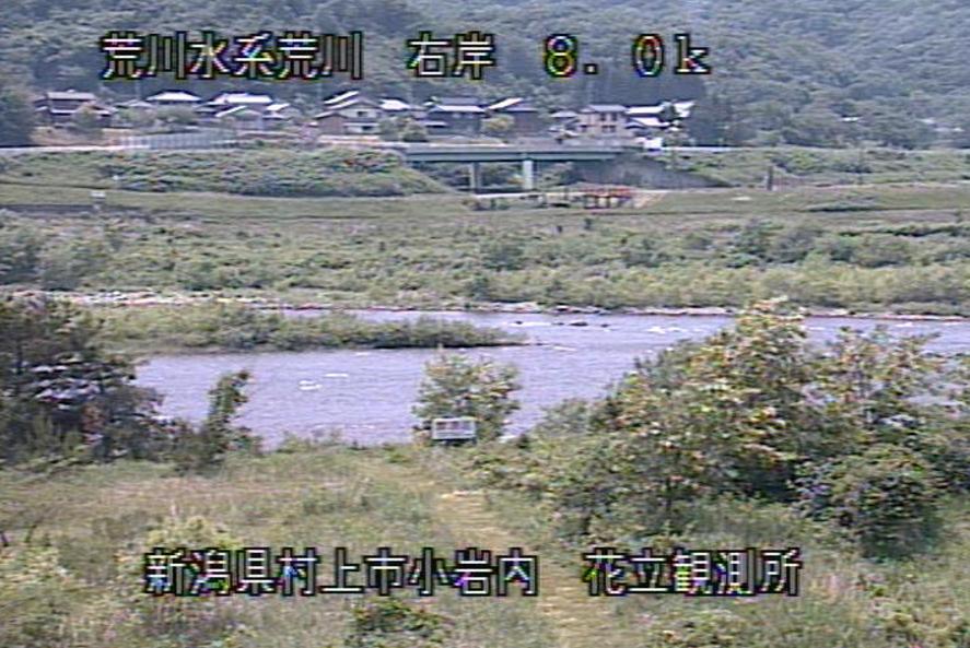 荒川花立水位観測所ライブカメラ(新潟県村上市小岩内)