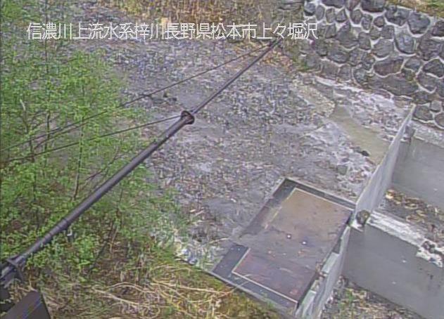 梓川上々堀沢ライブカメラ(長野県松本市安曇)