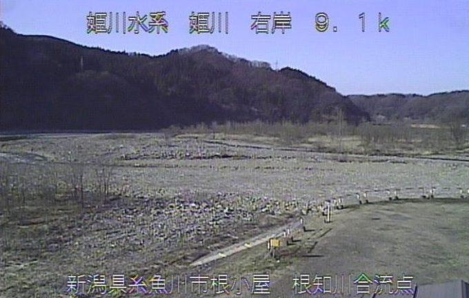 姫川根知川合流点ライブカメラ(新潟県糸魚川市根小屋)