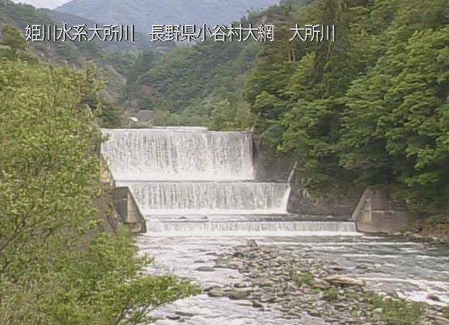 大所橋上流ライブカメラ(長野県小谷村北小谷)
