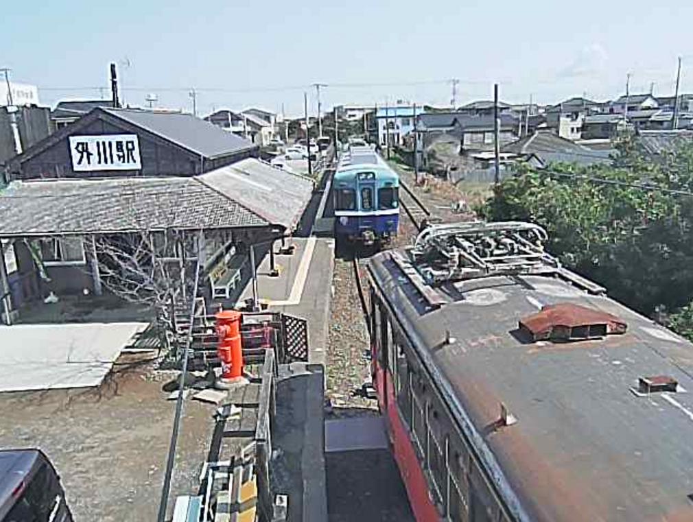 銚子電鉄外川駅ライブカメラ(千葉県銚子市外川町)