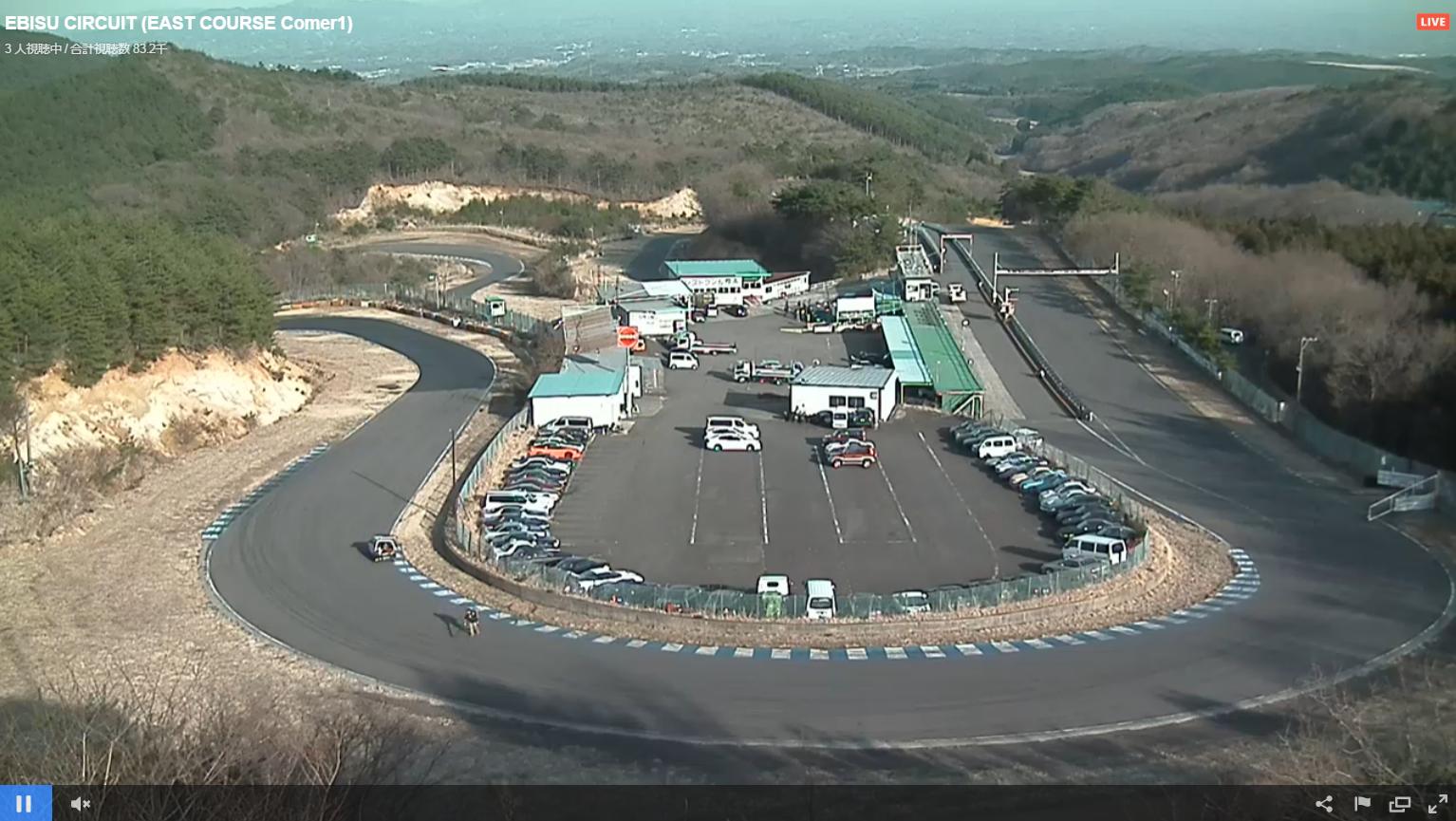 エビスサーキット東コース第1コーナーライブカメラ(福島県二本松市沢松倉)