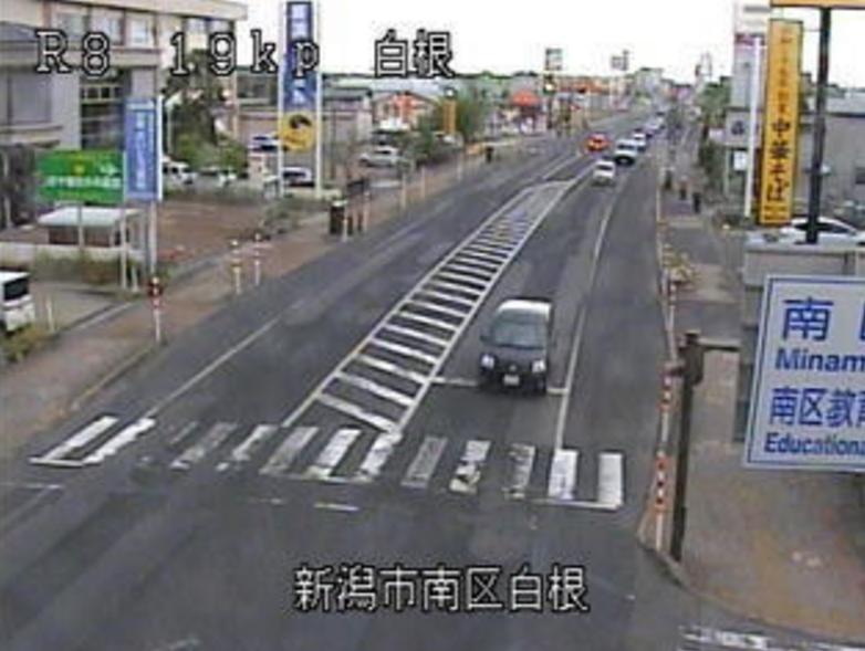 国道8号白根東町ライブカメラ(新潟県新潟市南区)